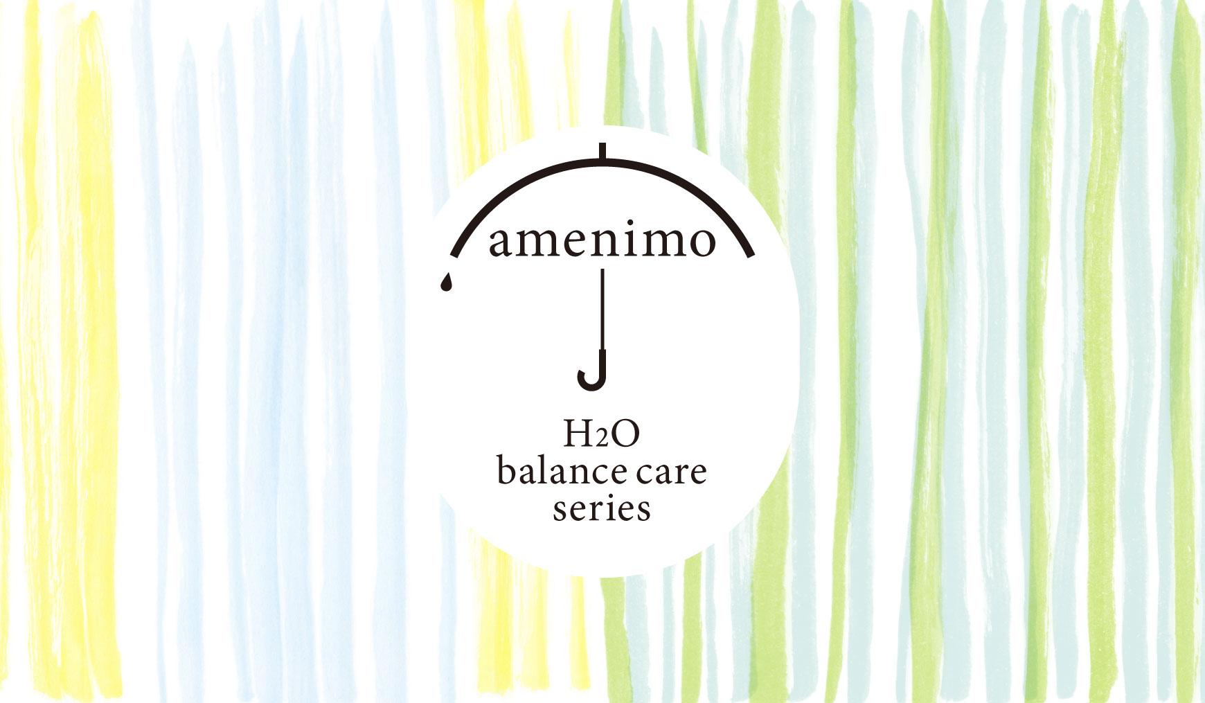 ヘアケアアメニモブランドロゴデザイン画像