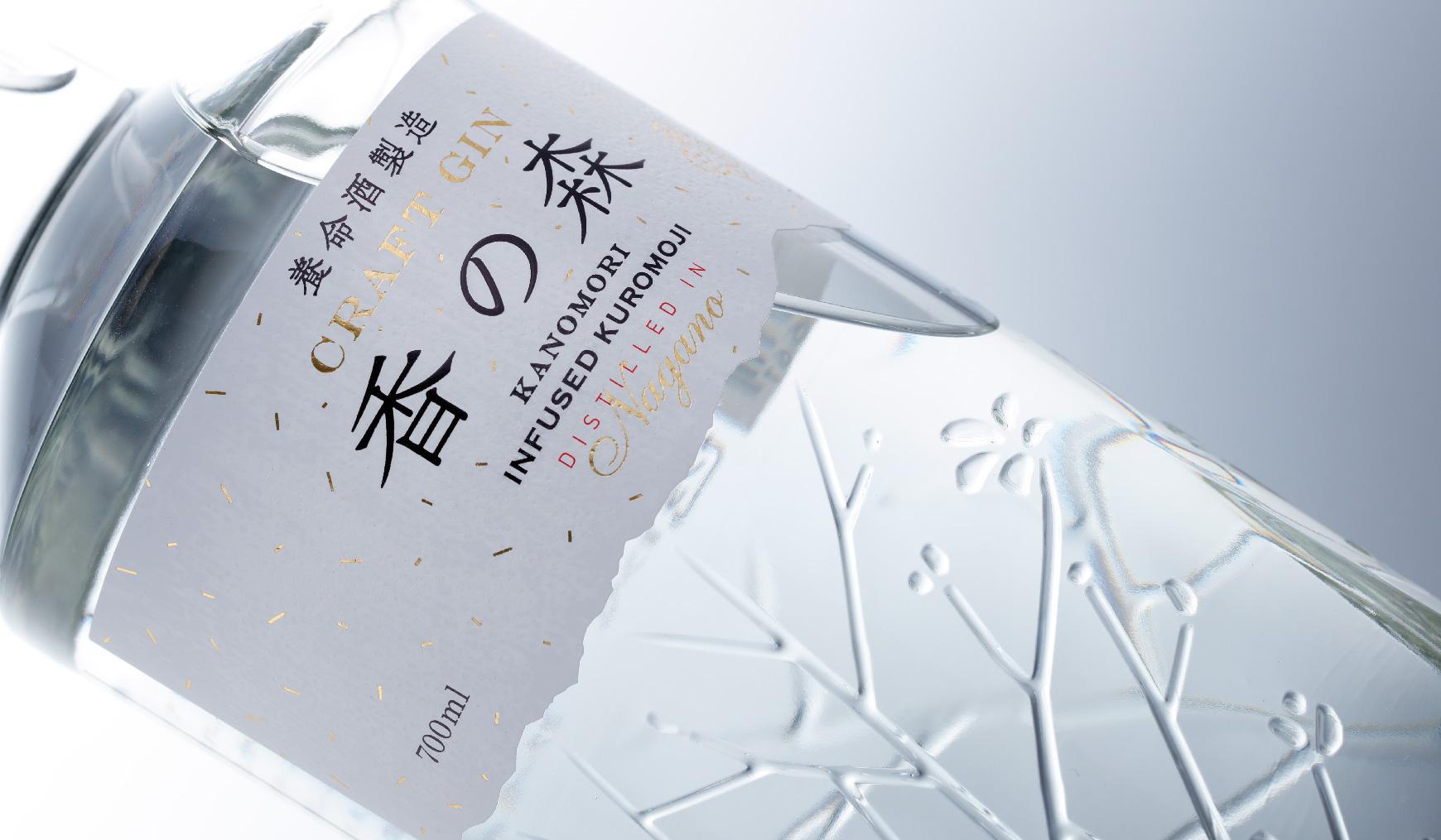 日本のクラフトジン香の森パッケージデザイン画像