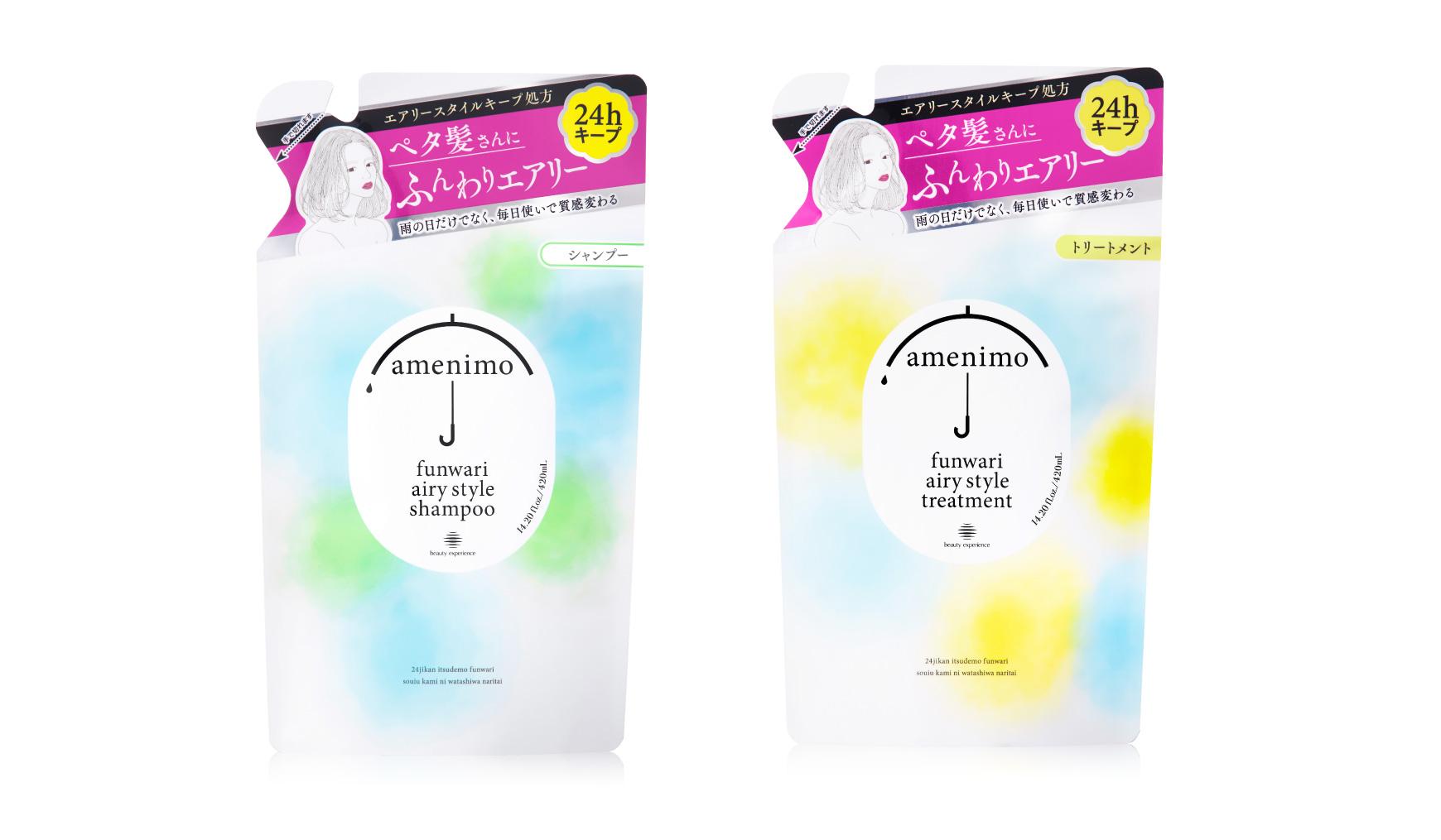 ヘアケアアメニモのパッケージデザイン画像