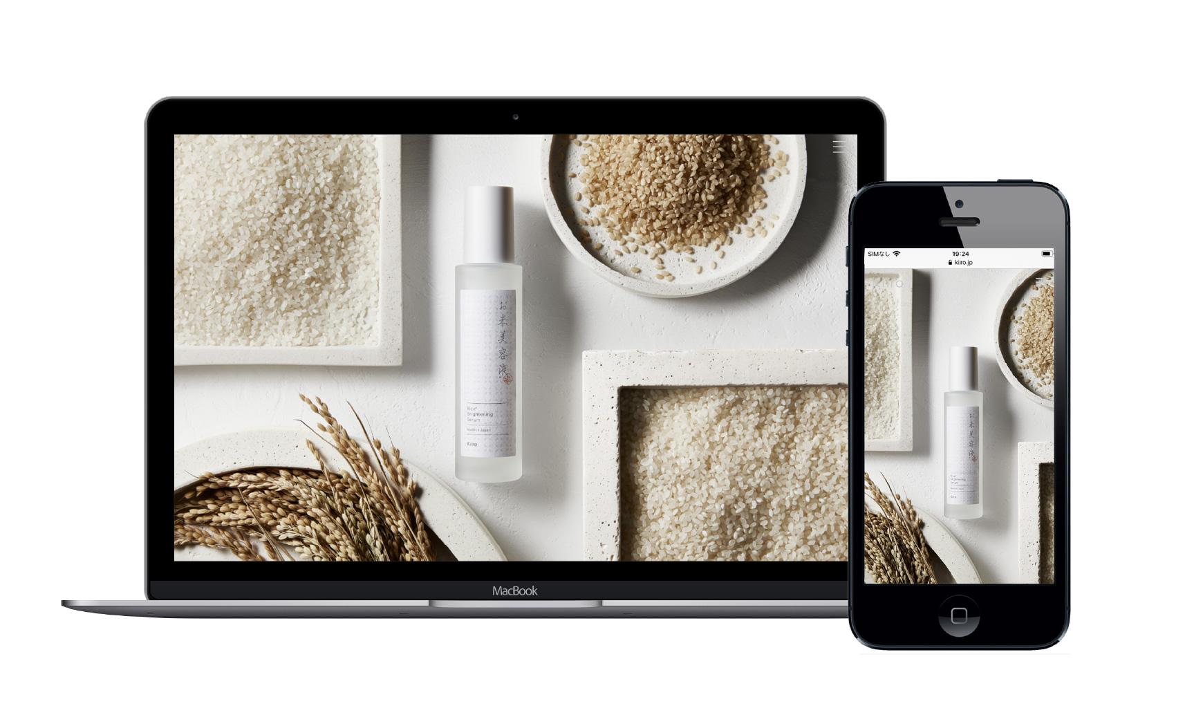 コスメお米美容液webデザイン画像