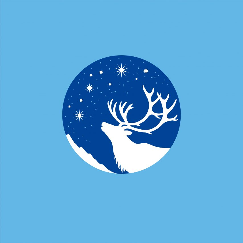 銀河高原ビールのブランドロゴデザイン画像