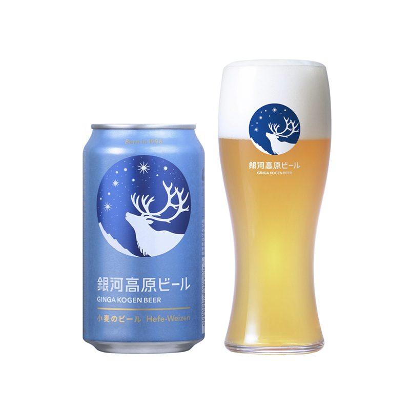 銀河高原ビールのブランドロゴデザイン使用例画像
